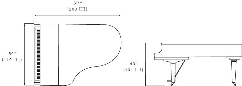 Yamaha S5X Grand Schematic