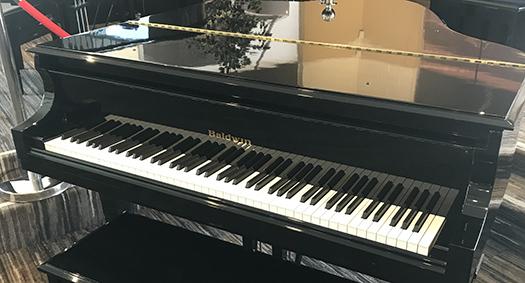 Baldwin M Baby Grand Piano - 1991