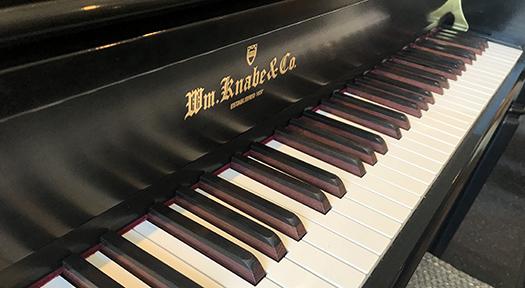Knabe WV118 Upright Piano - 2010