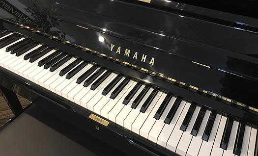 Yamaha U1H Upright Piano - 1973