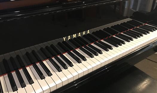 Yamaha C7 Semi-Concert Grand Piano - 2004